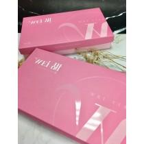 Wei甜/【堅果塔綜合禮盒】三種堅果混搭